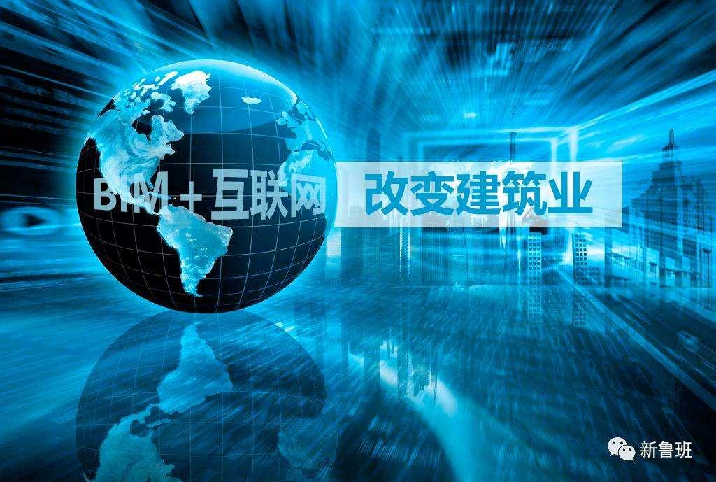 住建部专家:大力发展装配式建筑,打造建筑产业互联网平台