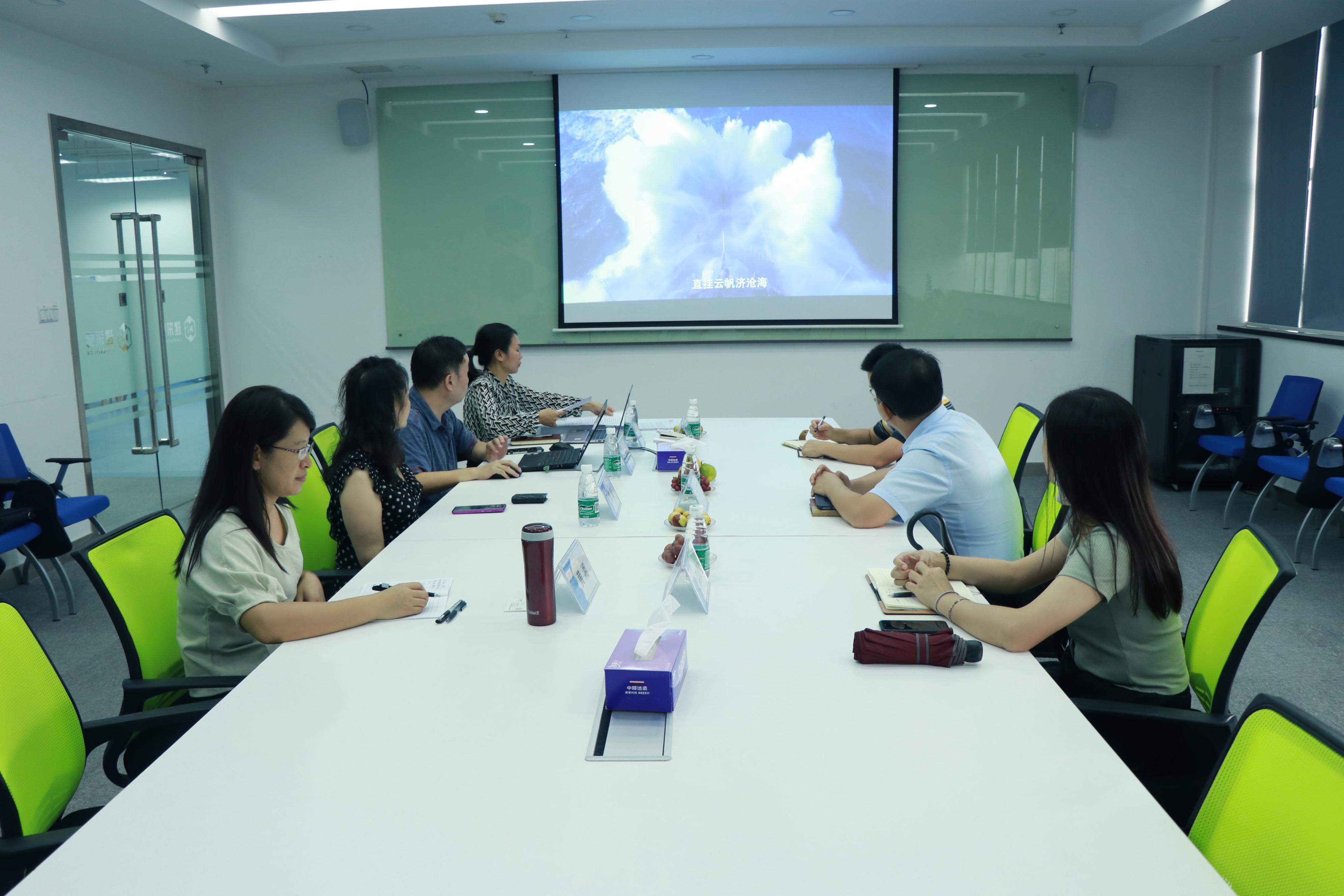 高新区科产局领导莅临建采网科技开展指导工作