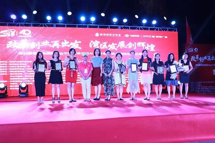 恭喜建采易总经理黄雁荣获2018粤港澳巾帼创业榜